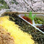 ケンミンショーで話題の「かしわめし」福岡で食べられるオススメのお店4選!