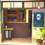 火曜サプライズ|祖師ヶ谷大蔵で玉森裕太の食べたクレープリーチロルの場所とおすすめクレープ店他キッチンマカベと貴福