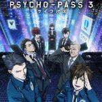 PYCO-PASS(サイコパス) 3 第8話 あらすじと感想「サイコパス3最終回!続きは劇場へ!?」